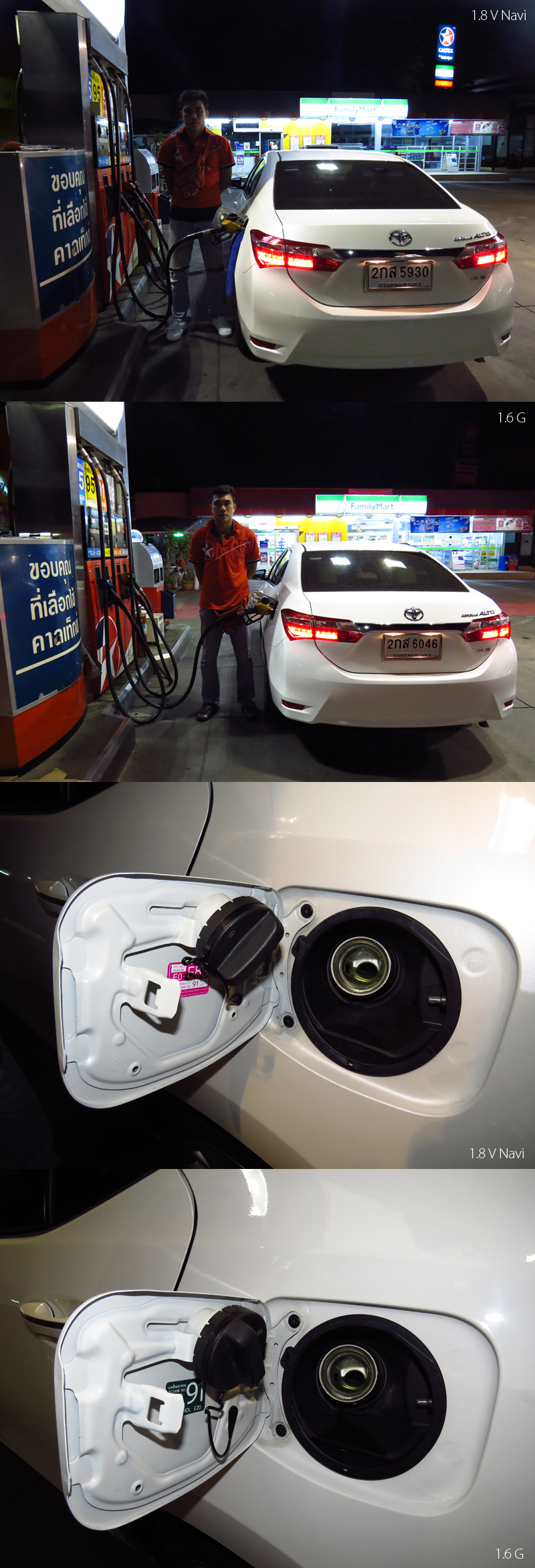 2014_06_Toyota_Corolla_Altis_Fuel_Consumption_03
