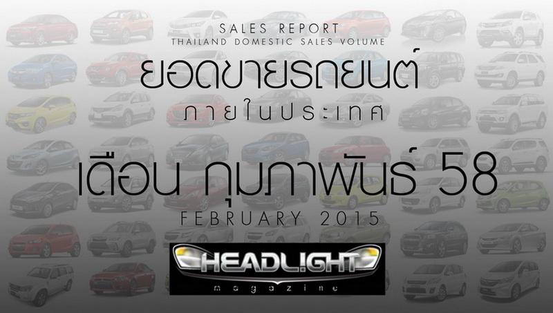 Sales Banner_feb15
