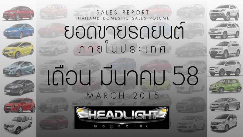 Sales Banner_mar15