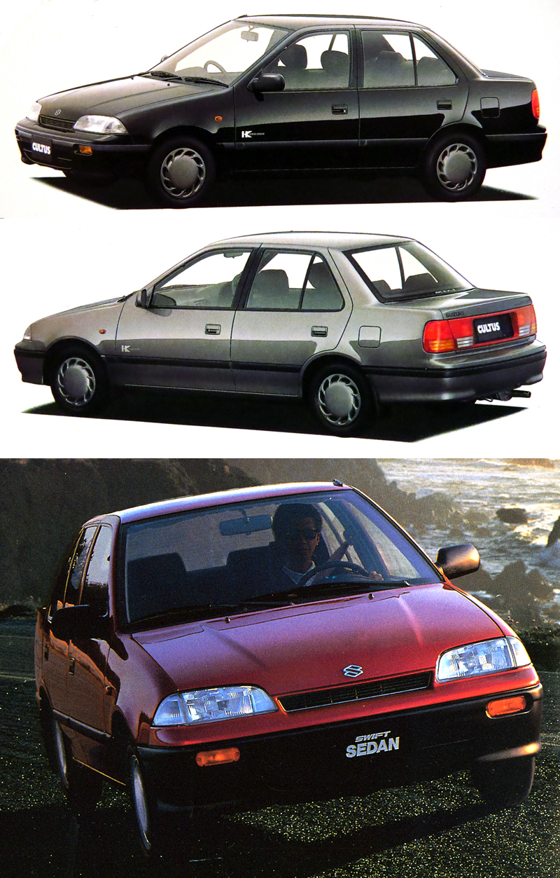 1991_Suzuki_Cultus_Esteem_Swift_Sedan