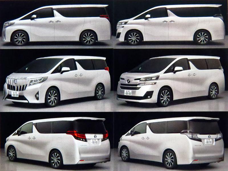2015_07_Toyota_Alphard_Vellfire_Design_Sketch_2