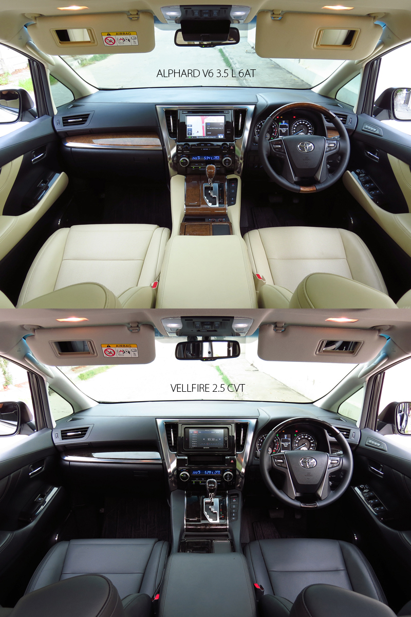2015_07_Toyota_Alphard_Vellfire_Interior_12