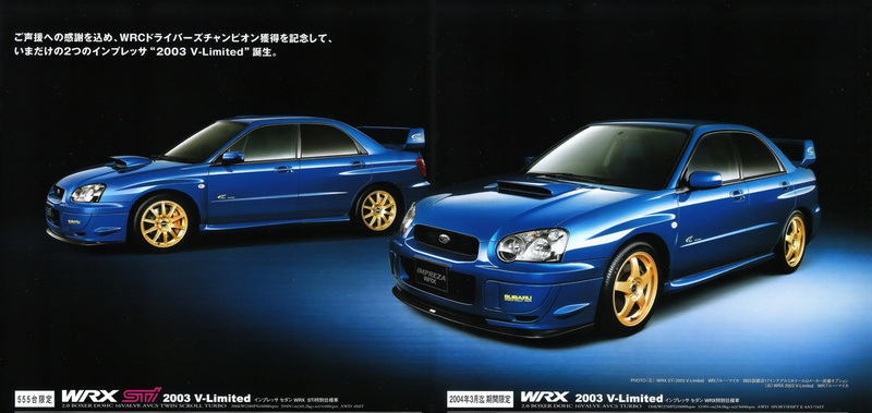 x0312Vlimited