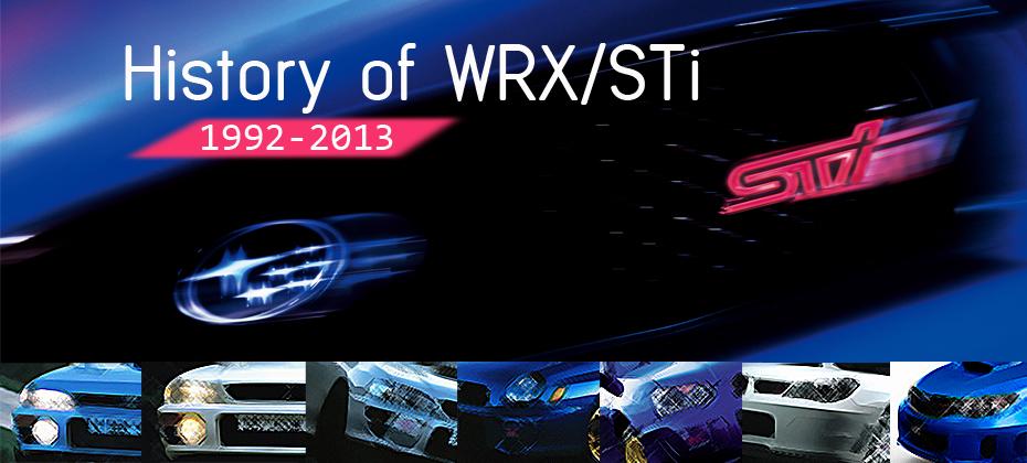 รถเด็ดจากอดีต-Subaru Impreza WRX & WRX STi 1992-2013
