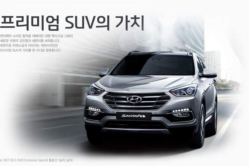 2015_06_05_Hyundai_Sanata_Fe_2