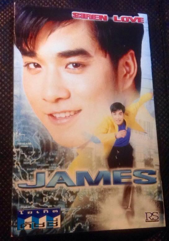 RS_James