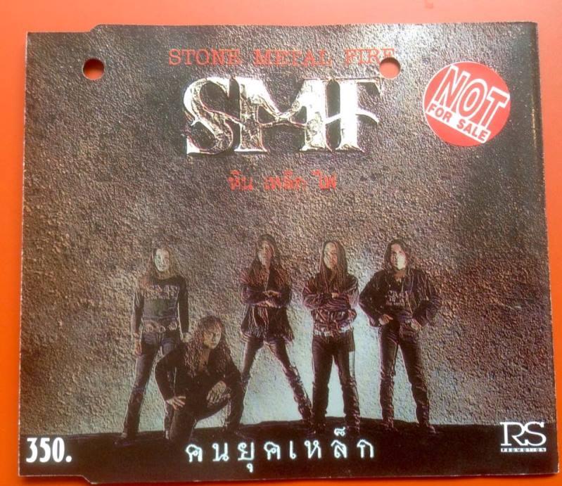 RS_SMF_01