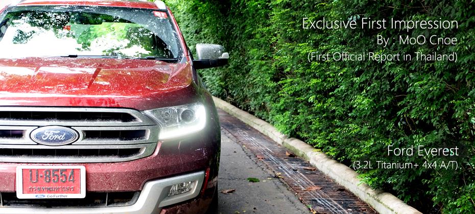 Exclusive First Impression : ทดลองขับ Ford Everest ใหม่ : ลุยกันไกล ถึงเชียงราย
