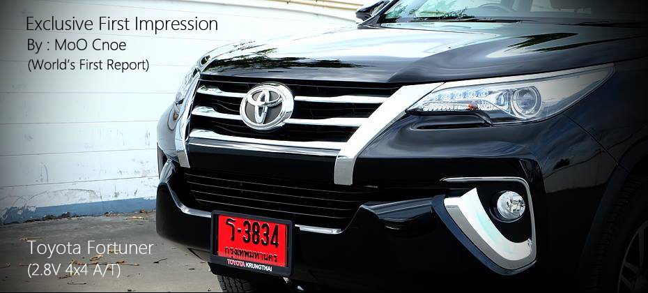 Exclusive First Impression- ทดลองขับ Toyota Fortuner 2015-The Return of The PPV Sales King? (World's First Report)