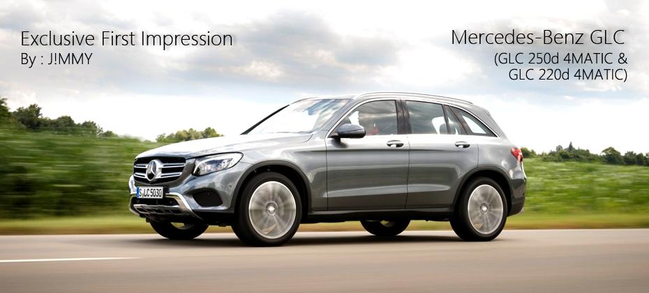 Exclusive First Impression : ทดลองขับ Mercedes-Benz GLC : สัมผัสแรกของคู่ปรับ X3 ตามมาลองถึงชายแดนยุโรป 3 ประเทศ