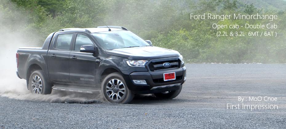 First Impression ทดลองขับ Ford Ranger Minorchange 2.2L & 3.2L - Road Trip กาญจนบุรี