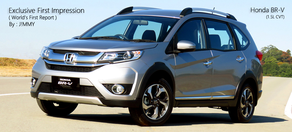 Exclusive First Impression ทดลองขับ Honda BR-V : World First Report...Live from Japan!