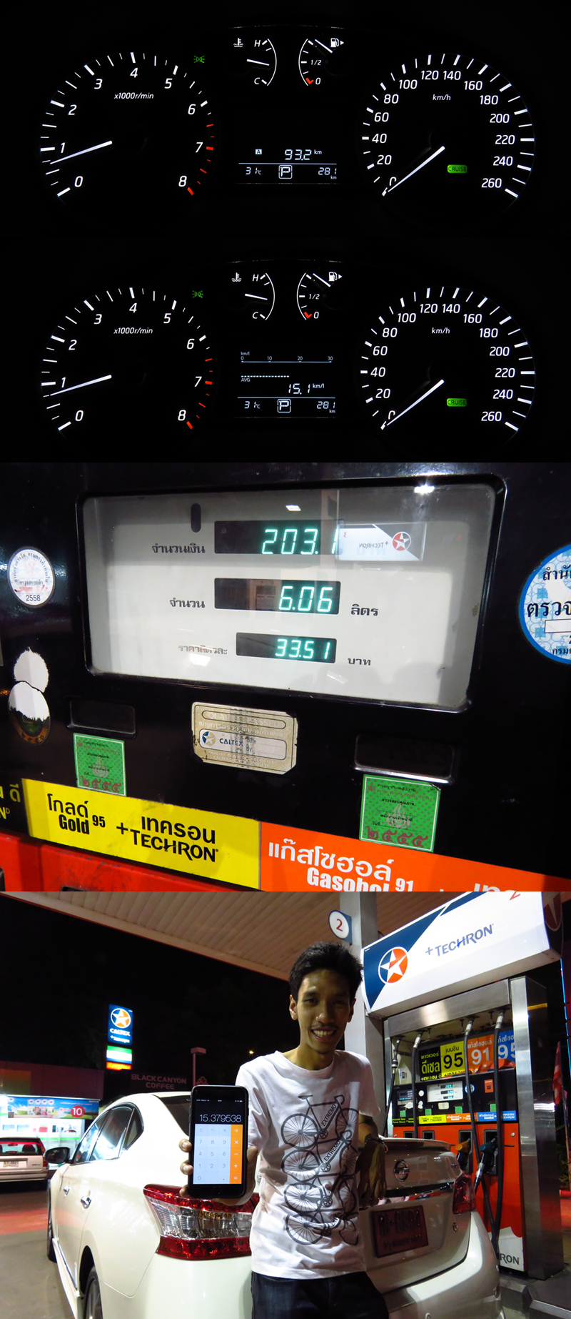 2015_11_04_Nissan_Sylphy_Turbo_Fuel_Consumption_3