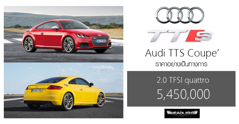auditts_banner_price