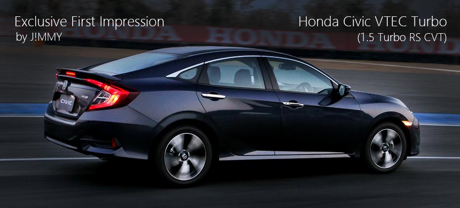 Exclusive First Impression : ทดลองขับ Honda CIVIC RS 1.5 VTEC TURBO CVT ใหม่ : Civic ประกอบไทย ที่ขับดีสุด เท่าที่เคยมีมา