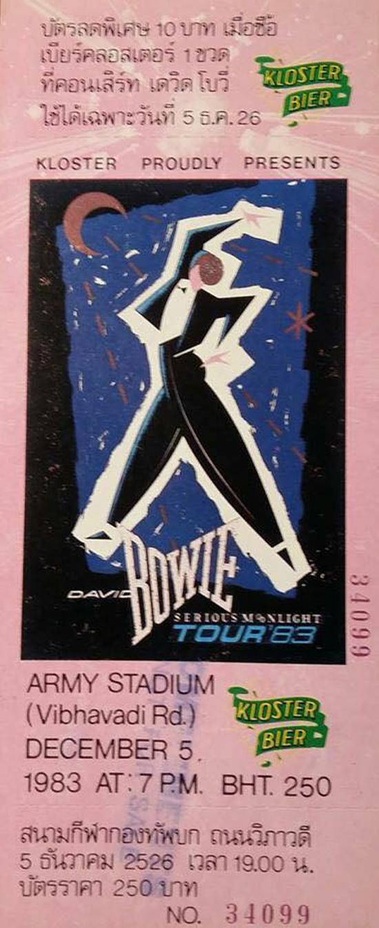 David-Bowie_02