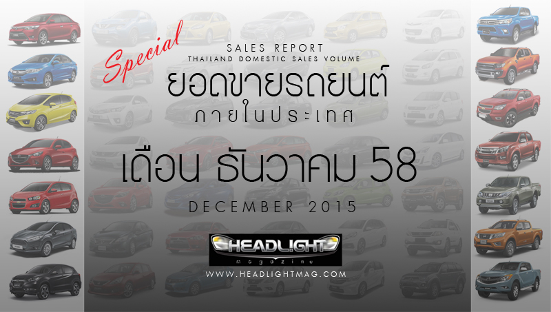 banner_december2015