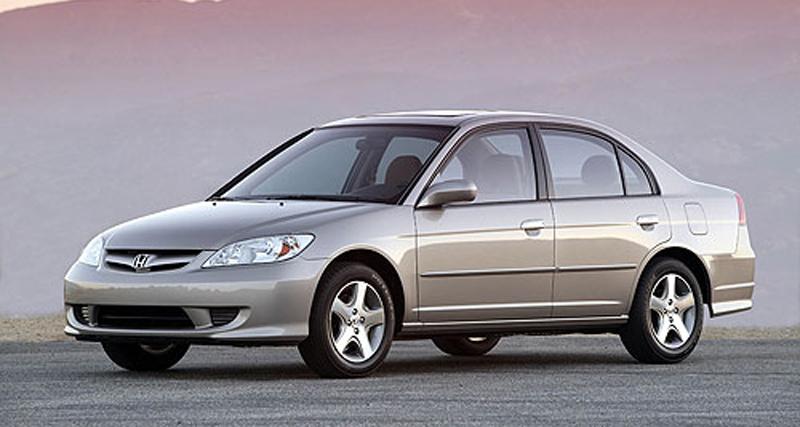 2004 Honda Civic EX Sedan.