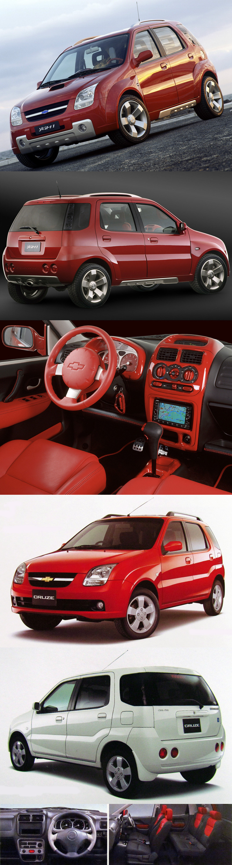 2008 Chevrolet YGM1 Concept photo - 6