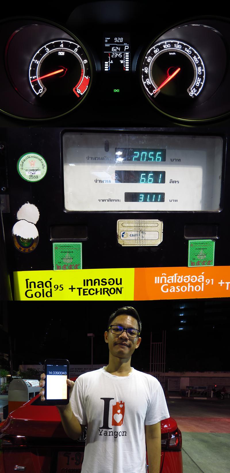 2016_03_MG_5_Fuel_Consumption_3