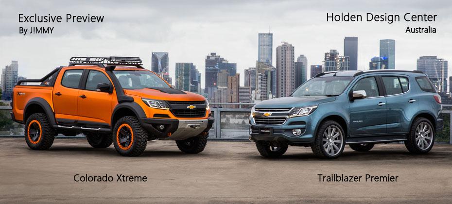 Exclusive Preview : เปิดประตู Holden Design Center ไปดู Chevrolet Colorado & Trailblazer ใหม่ ก่อนใคร ที่แดนจิงโจ้