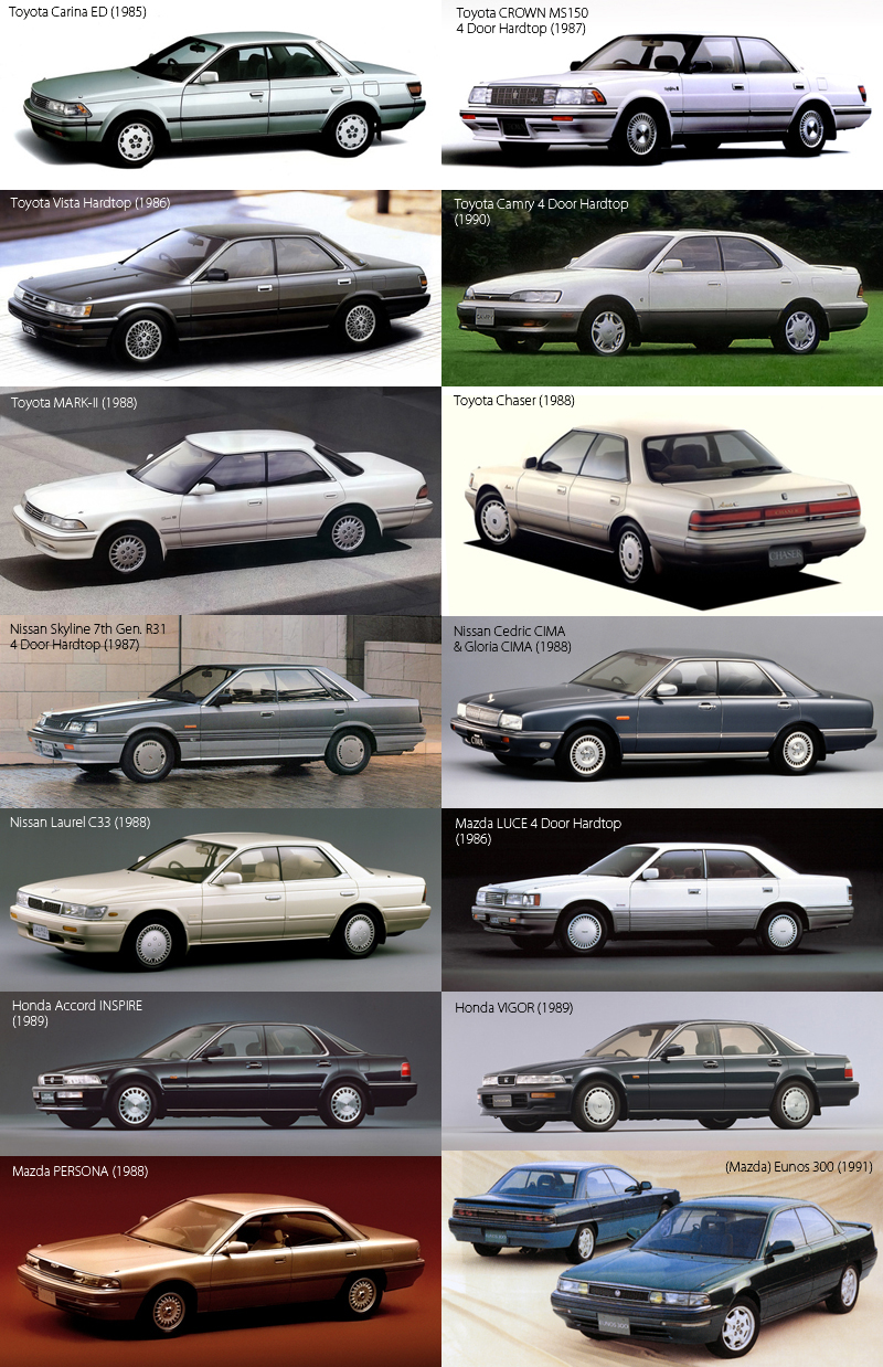 1985_1990_Japan_Frameless_4_Door_Cars