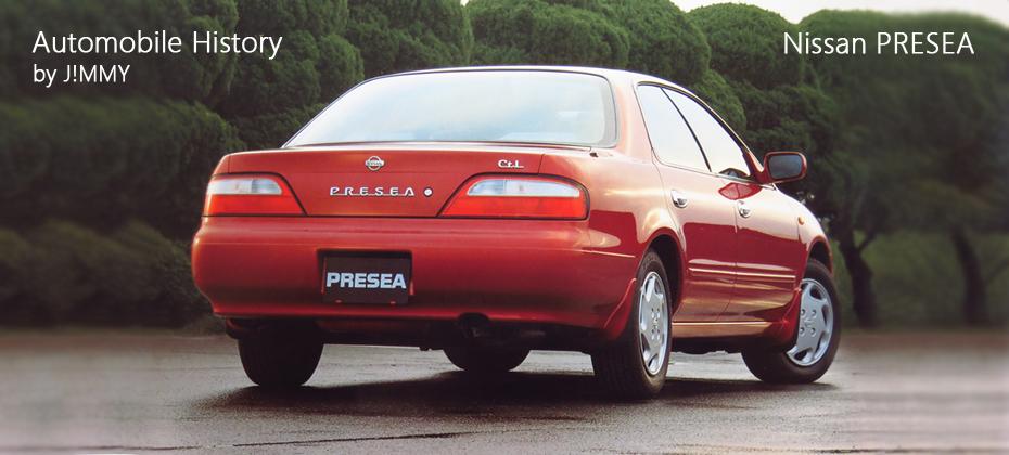 Nissan PRESEA : The Complete History : อัญมณีเม็ดงาม Timeless Design ที่สุดท้าย...ไม่ได้ไปต่อ