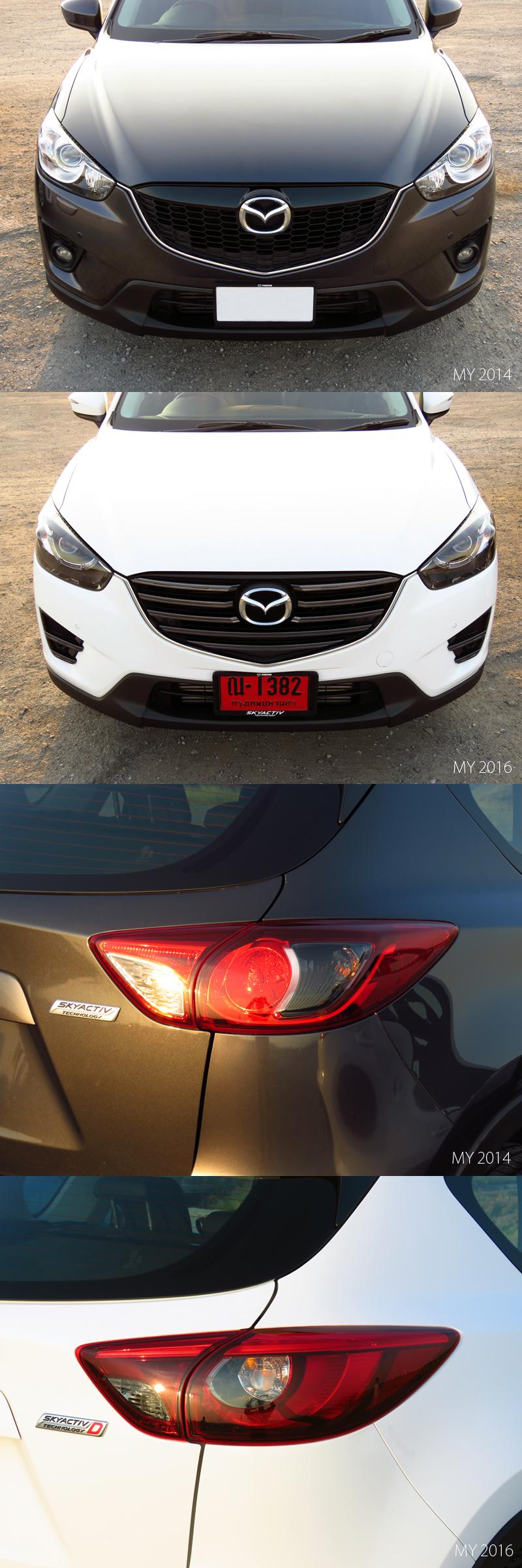 2016_05_Mazda_CX_5_2200_Diesel_FWD_04