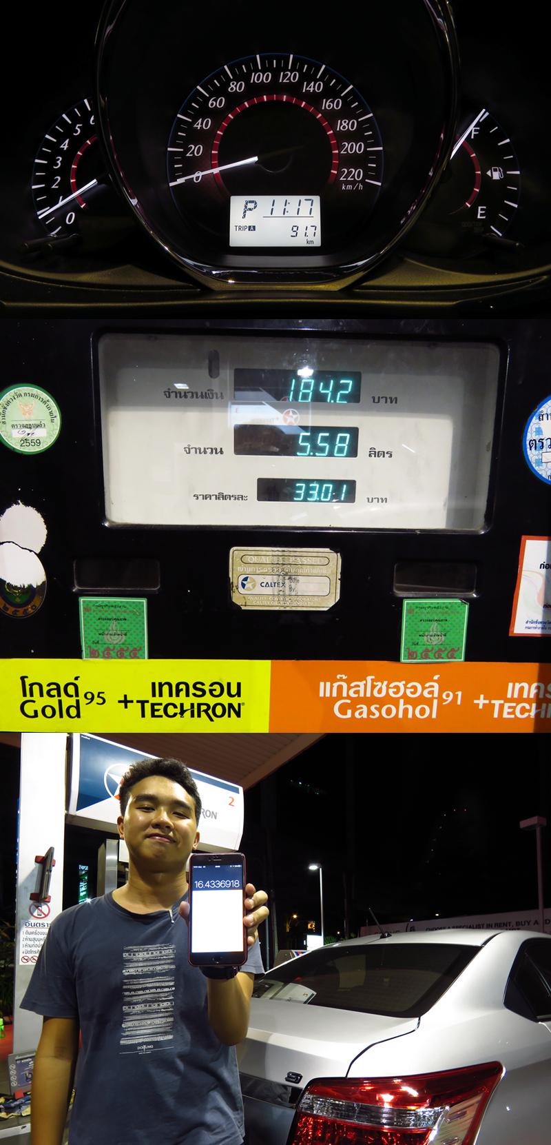 2016_06_Toyota_Vios_CVT_Fuel_Consumption_4