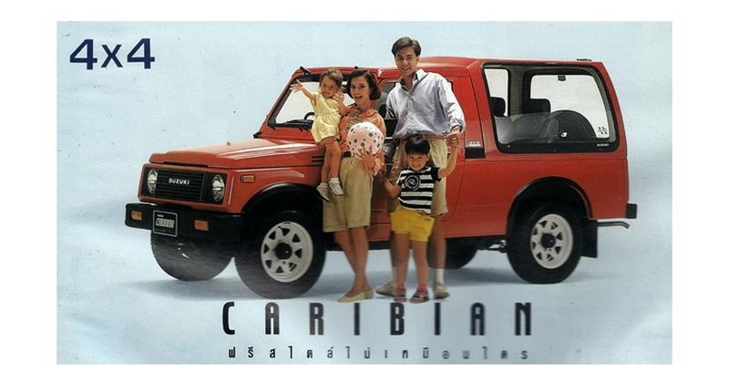 ความคืบหน้าล่าสุดของ All New Suzuki Jimny Caribian ลุ้นคน