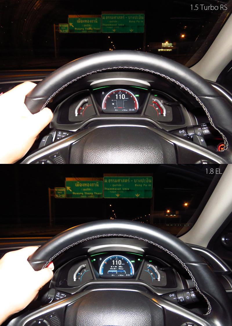 2016_07_12_Honda_Civic_Fuel_Consumption_02_EDIT