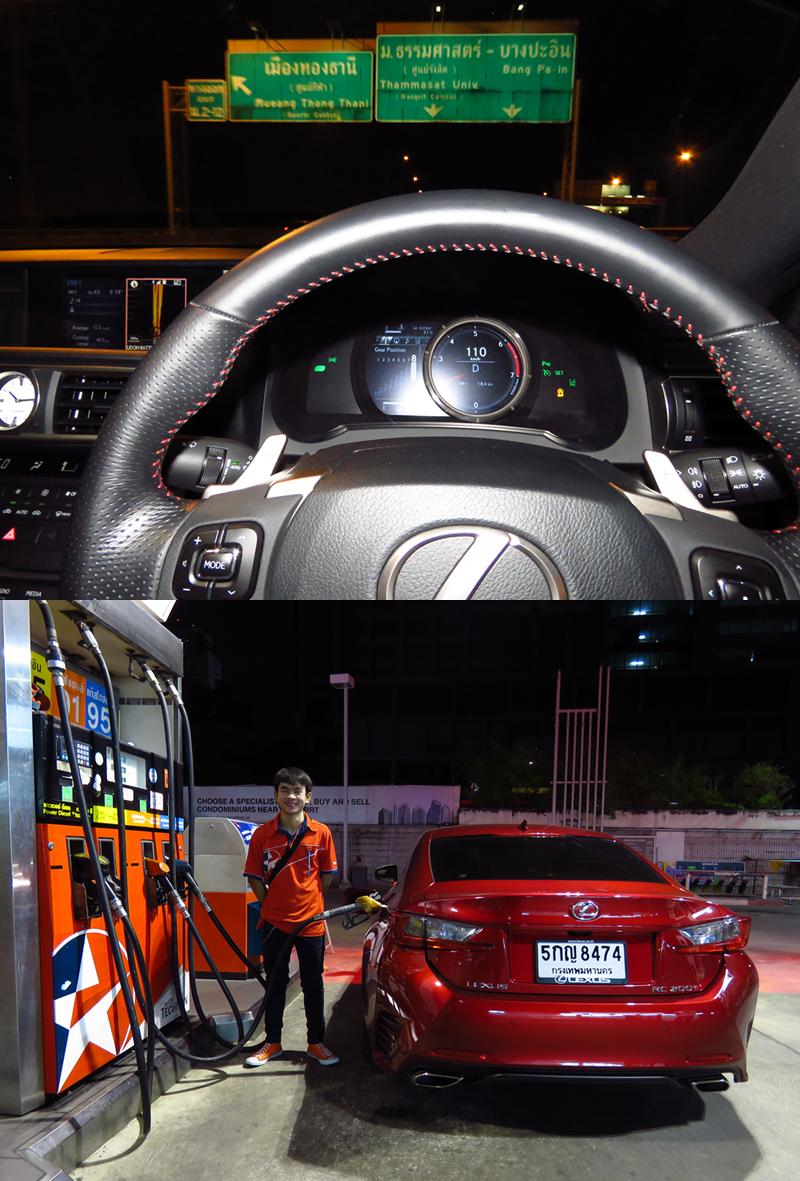 2016_08_Lexus_RC200t_Fuel_Consumption_2