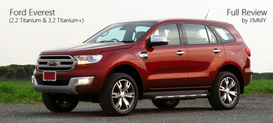 ทดลองขับ Ford EVEREST (2.2L 4x2 & 3.2L 4x4) : ยกระดับ SUV / PPV ให้ดีสุดในตลาด (ยกเว้นเรื่อง Service)