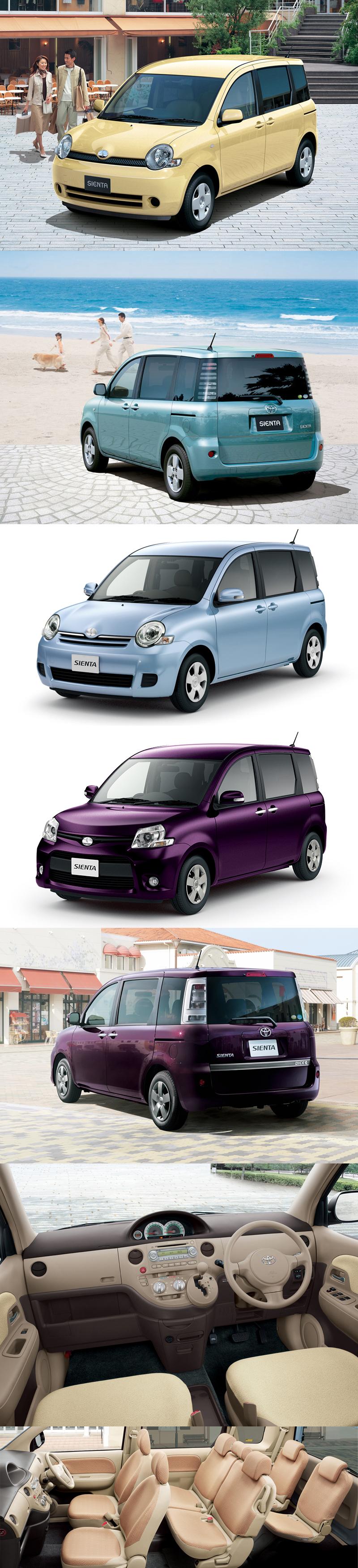 2003_2015_10_Toyota_Sienta