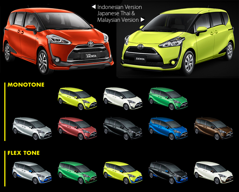 2016_11_Toyota_Sienta_Different2