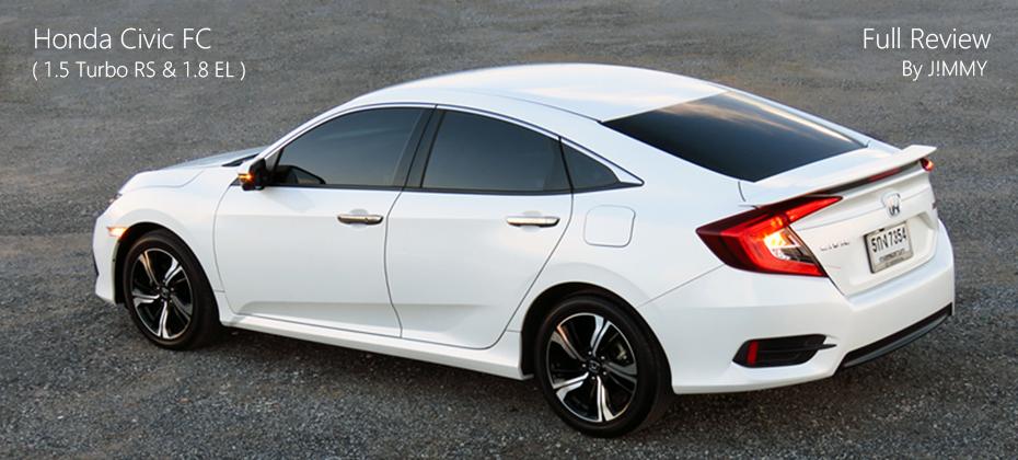 ทดลองขับ 2016 Honda CIVIC FC (1.5 Turbo RS CVT & 1.8 EL CVT) : เมื่อวันที่ Civic เปลี่ยนไป จนไม่เหมือนเดิมอีกต่อไป
