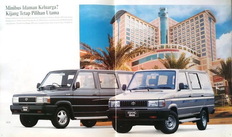 1994_Toyota_Kijang_1800