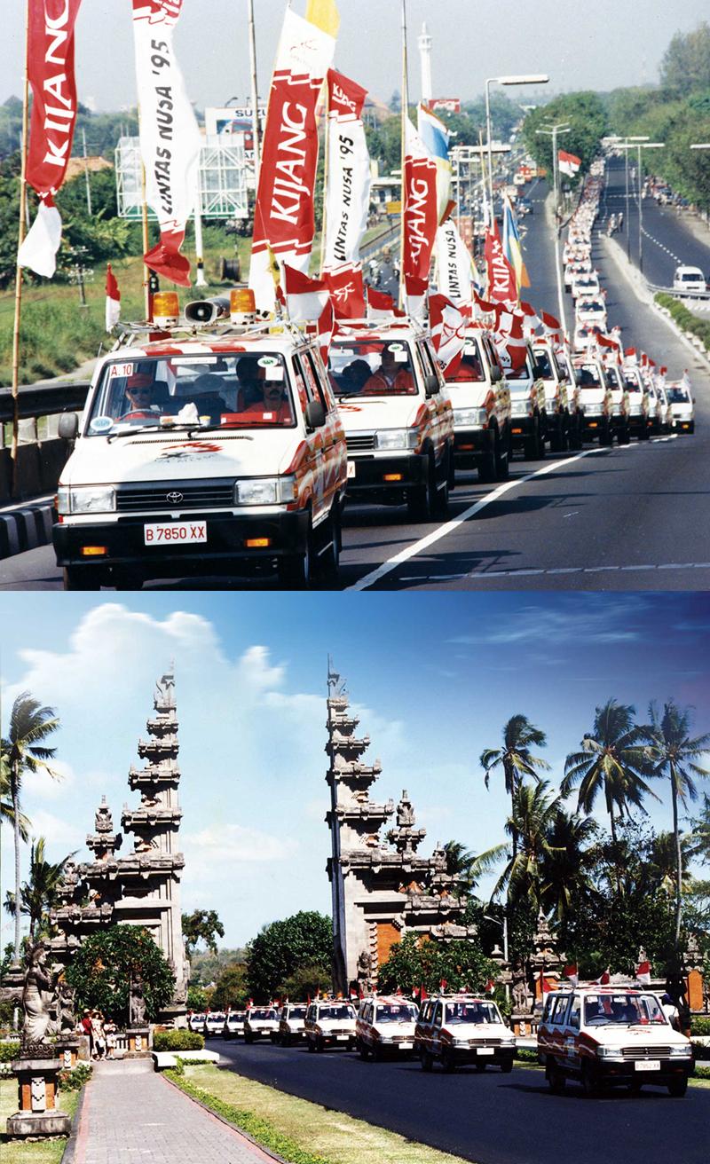 1995_Toyota_Kijang_Lintas_Nusa