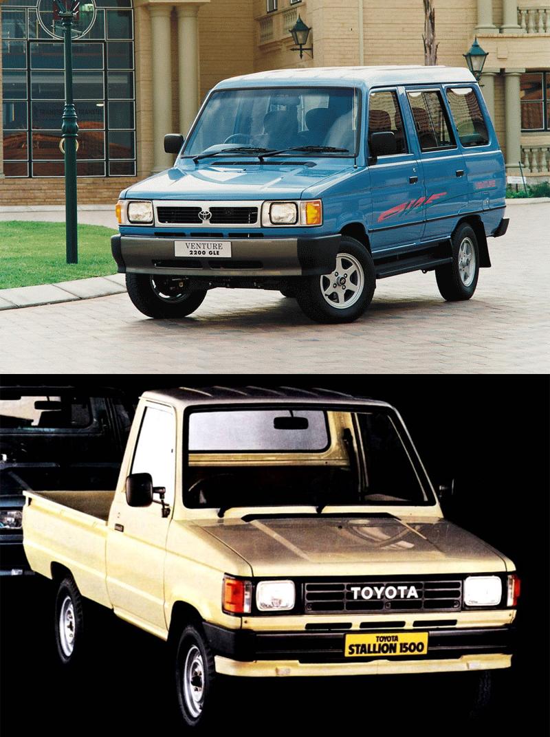 1997_Toyota_Venture_Stallion