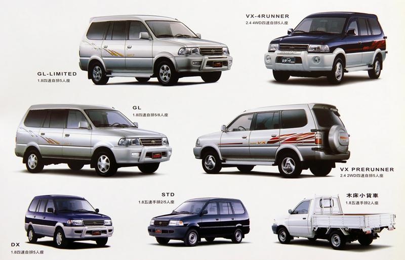 2002_Toyota_ZACE_Surf_Taiwan
