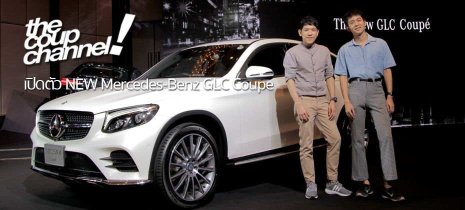 2016_12_7_Mercedes_GLC_Coupe