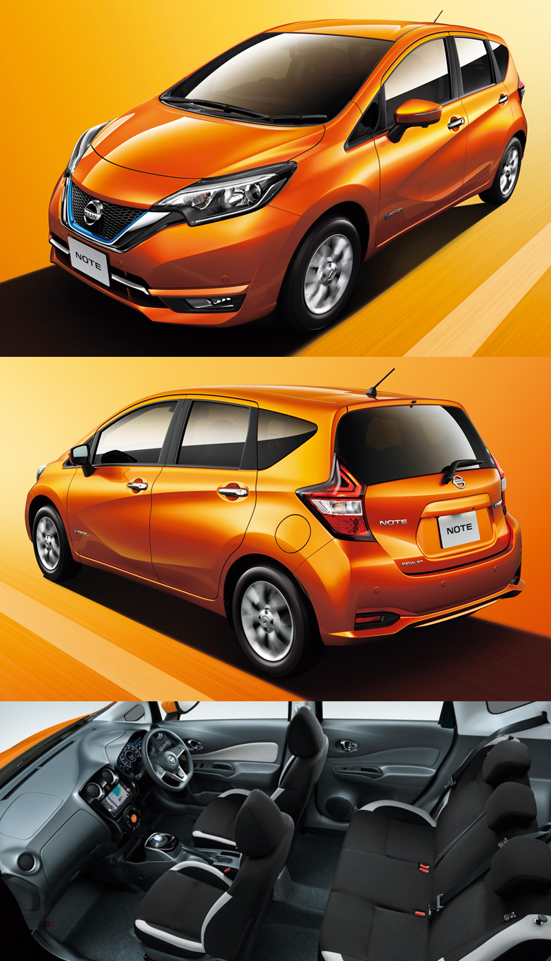 Nissan_Note_2017
