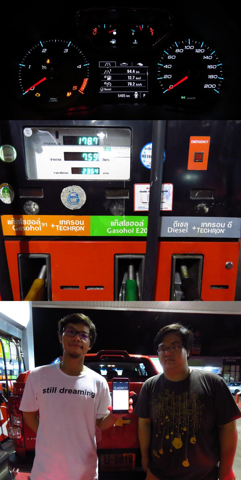 2016_07_28_Chevrolet_Colorado_Minorchange_Fuel_Consumption_04