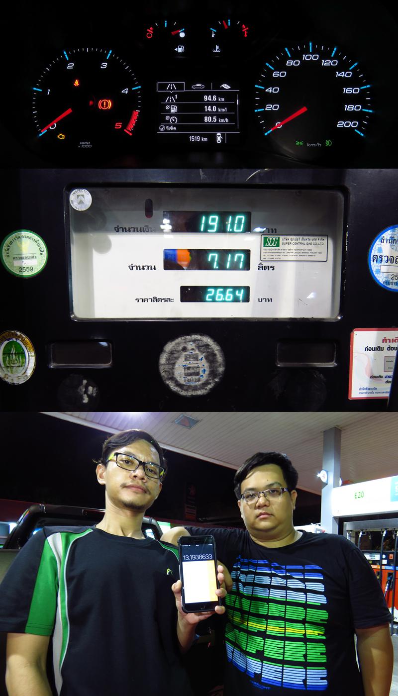 2016_07_28_Chevrolet_Colorado_Minorchange_Fuel_Consumption_05_6MT