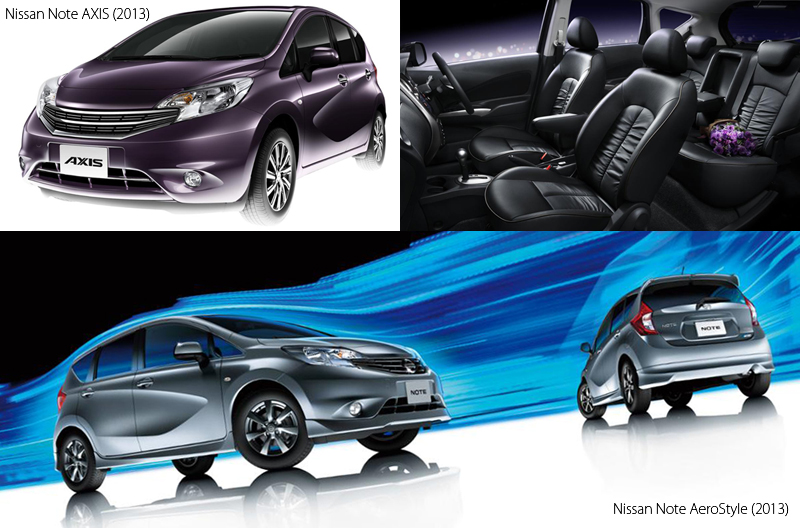 2013_Nissan_Note_AXIS_AeroStyle