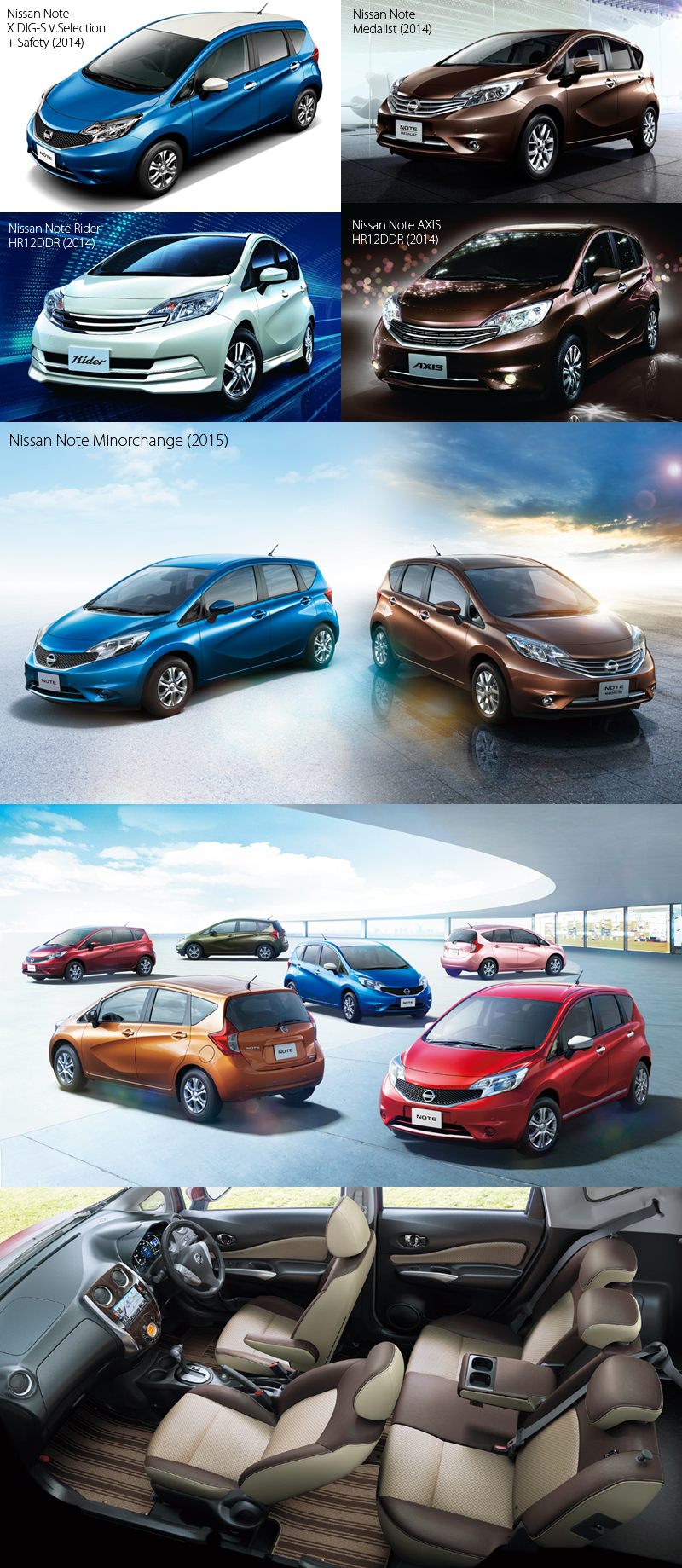2015_Nissan_Note_Japan