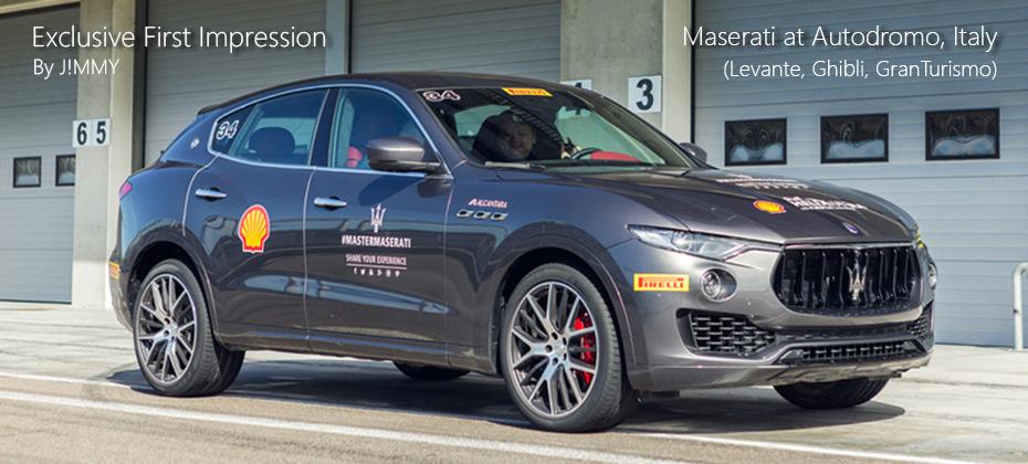 Exclusive First Impression : ทดลองขับ Maserati Levante , Ghibli & GranTurismo at Autodromo, Italy