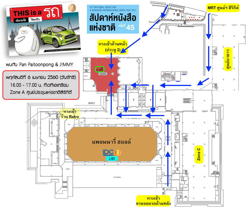 bookfair_map