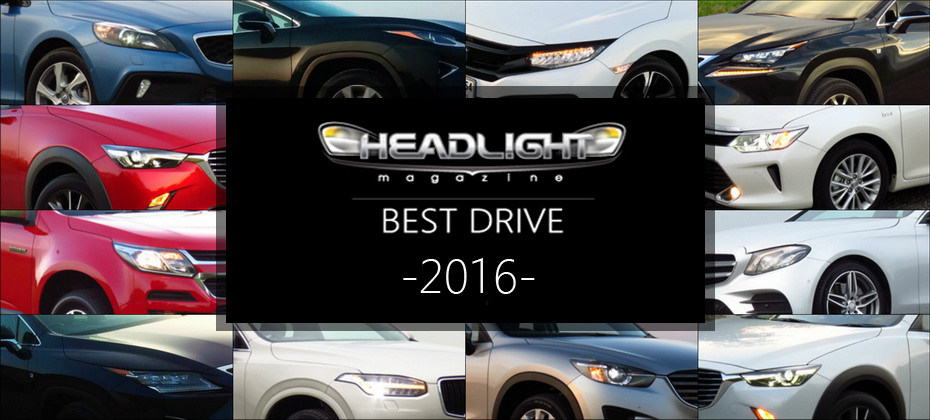 HEADLIGHTMAG's Best DRIVE 2016 : 34 Cars, 1 Winner