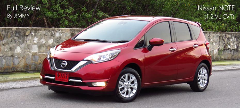ทดลองขับ Nissan NOTE 1.2 VL CVT : ECO Car ที่